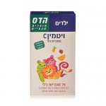 Жевательный витамин С Hadas Vitamin C Kids 75 желе