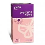 Пробиотик для женщин Альтман 30 капсул