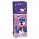 Пробиотик для детей Altman Yomi порошок 50г