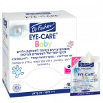 Детские салфетки для глаз Dr.Fischer Eye-Care Baby 40 шт