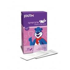 Пробиотик для детей Altman Yomi Probiotics Powder пакетики 15 шт.