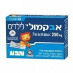 Парацетамол для больших детей порошок Авкамоли 10 пакетиков
