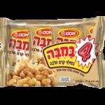 Хрустящая Бамба со вкусом халвы и сливок Осем Bamba Halva Cream Osem 4*60 гр