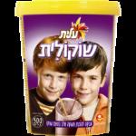 Шоколад горячий  Элит Chocolate mix with sugar Elite 1000 грамм