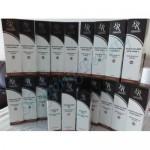 Интенсивный увлажняющий крем с легким тоном и SPF50 SR Cosmetics