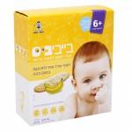 Печенье из рисовой муки для детей от 6 месяцев  банан 24 шт