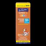 Детский солнцезащитный крем для лица Dr Fischer Kids (spf 50+), 75 мл