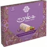 Натуральная халва с ванилью и лесными орехами батончики Баракэ, Halva Barake with vanilla&hazelnut bars 7*18 g
