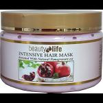Восстанавливающая маска для волос с экстрактом граната, Beauty Life Intensive Hair Mask With Pomegranate ext 250 ml