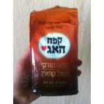 Кофе молотый без кофеина Хаг Элит Turkish Decaffeinated coffee Hague Elite 200 гр.