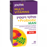 Мультивитамины для мужчин с пробиотиками, Multi Vitamin Probiotic For Men Altman 30 tablets