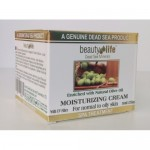 Увлажняющий дневной крем для нормальной и жирной кожи с маслом оливы, Beauty Life Moisturizing Day Cream for Normal to Oily Skin with Olive Oil 50 ml