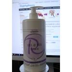 Renew Whitening AHA&BHA soap с альфа и бета гидроксикислотами 500 мл