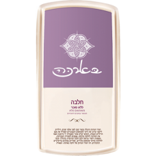 Натуральная халва без добавления сахара Баракэ Halva Barake sugar-free 350г