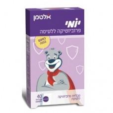 Пробиотик для детей Йоми Альтман жевательные таблетки таблетки с фруктовым вкусом, Altman Yomi Probiotic chewing 40 таблеток