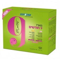 Набор 9 месяцев Мультивитамины+Омега3 для беременных и кормящих, Supherb 9 Months 60+60 капс