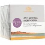 Коллагеновый ночной крем против морщин, Derma Age Collagen Anti-wrinkle Night Cream Care & Beauty Line