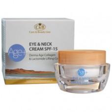 Дневной крем для кожи вокруг глаз и шеи SPF15, Derma Age Collagen Eye&Neck Cream SPF15 Care & Beauty Line
