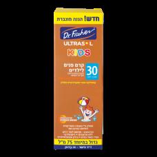 Детский солнцезащитный крем для лица Dr Fischer Kids (spf 30), 75 мл