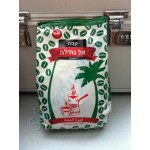 Кофе молотый с кардамоном Эль Накле Original Real El Nakhleh Coffee with Cardamon 250 грамм