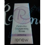 Protective Depigmenting Serum отбеливающая сыворотка