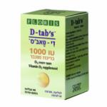 Витамин Д3 1000 IU, Floris Vitamin D3 1000 IU 90 tab.