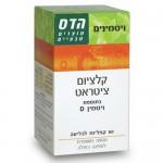 Кальций цитрат с витамином Д Hadas Calcium + Vitamin D 60 табл.