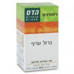 Комплекс витаминов и минералов с ферментами Hadas Multi Vitamin And Mineral 120 капс