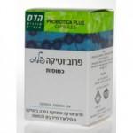 Пробиотик в капсулах Hadas Porobiotica Plus 24 капсул