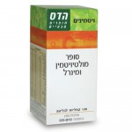 Комплекс витаминов и минералов Hadas Super Multi Vitamin 120 капс