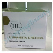 Holy Land Alpha-Beta Retinol Restoring Cream - Восстанавливающий крем 50 мл