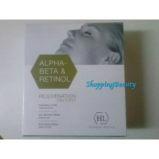 Holy Land Alpha-Beta & Retinol Rejuvenation Kit