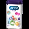 Детская молочная смесь Матерна Меадрин 0-6 месяцев  700 грамм