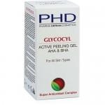 Glycocyl Active Peeling Gel,Ночной гель-пилинг50 мл