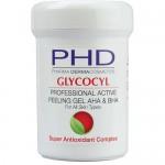 Glycocyl Professional Active Peeling Gel,Профессиональный гель-пилинг 250 мл