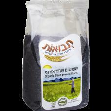 """Органические семена черного кунжута Твуот, Organic Black sesame seeds """"Tvuot"""" 400 gr"""