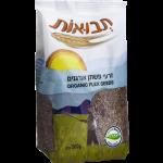 """Органические семена льна Твуот, Organic Flax Seed """"Tvuot"""" 500 gr"""