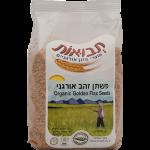 """Органические семена белого (золотого) льна Твуот, Organic Golden Flax Seed """"Tvuot"""" 500 gr"""