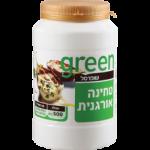 """Органическая кунжутная паста (тахини) Грин, Organic Tahini """"Green"""" 500 gr"""
