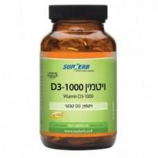 Витамин Д 1000 МЕ Supherb Vitamin D-1000 90 капс