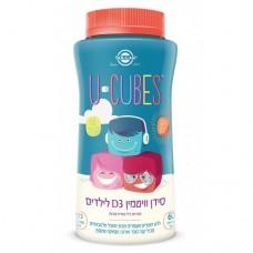 Кальций и витамин D3 для детей желейные кубики для жевания, Solgar Calcium and vitamin D3 for children U-Cubes 60 кубиков