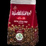 Кофе молотый Арабика красный Эль Накле RED ARABIC coffee El Nakhleh 250 гр