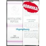 Renew Revitalizing Peptide MZ Complex,Восстанавливающий пептидный мезо- коктейль 10 мл