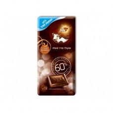 Горький шоколад без содержания молока и сахара Элит Dark chocolate Elite without milk & sugar 100г