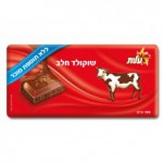 Молочный шоколад без содержания сахара Элит Milk chocolate Elite without sugar 100г