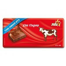 Молочный шоколад без содержания сахара Элит Milk chocolate Elite without sugar 100г