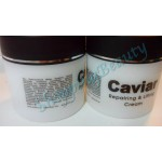 Caviar cream SR cosmetics,Крем с экстрактом черной икры 250 мл