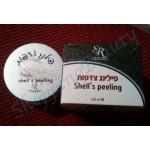 Пилинг коралл SR Cosmetics,Shells Peeling ,Устричный пилинг 100 мл