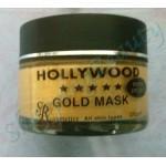 SR COSMETICS hollywood gold mask  Маска голливуд  100 мл