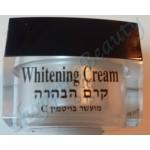 Отбеливающий крем с вит C  SR Cosmetics 50 мл